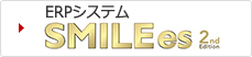 SMILE es 2nd Edition